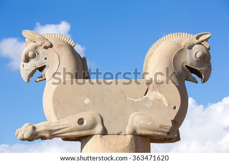 Persepolis, Iran - December 26, 2015: Achaemenid Griffin, or Homa, in Persepolis, Iran - stock photo
