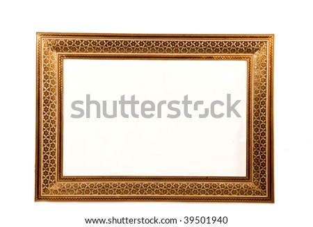 persian mosaic art photo frame