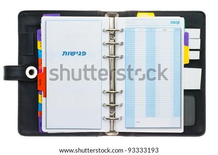 Personal black organizer isolated on white. Hebrew version - stock photo