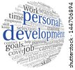 Personal development concept in word tag cloud on white - stock