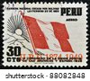 PERU - CIRCA 1949: A stamp printed in Peru shows flag of peru, Circa 1949 - stock photo