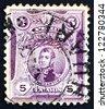 PERU - CIRCA 1909: a stamp printed in the Peru shows Jose de San Martin, 1st President of Peru, circa 1909 - stock photo