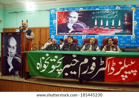 PESHAWAR, PAKISTAN - APR 04: Dr.Nisar addresses a ceremony on occasion of the thirty-fifth death anniversary of Peoples Party (PPP) Founder, Zulfiqar Ali Bhutto on April 04, 2014 in Peshawar.