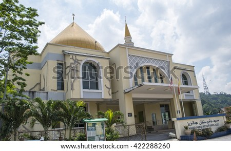 PETALING JAYA, SELANGOR - MAY 15, 2016 :Sultan Abdul Aziz Shah Jamek Mosque is combining the middle eastern and contemporary styles architecture located at Petaling Jaya, Selangor, Malaysia.