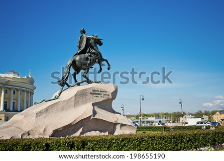 Peter I monument against blue sky. Saint-petersburg, Russia
