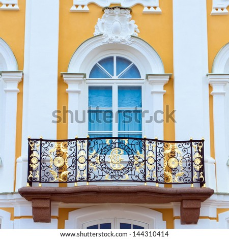 Peterhof Grand Palace exterior - balcony. Peterhof, Russia - stock photo