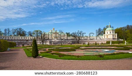 PETERSBURG, RUSSIA - MAY 16, 2015 Grand Menshikov Palace from the Lower Park, Oranienbaum, Russia