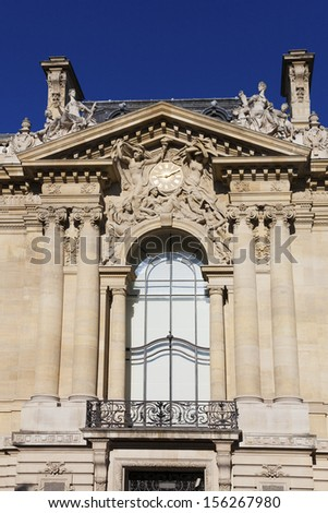 Petite Palais, Paris, Ile de France, France - stock photo