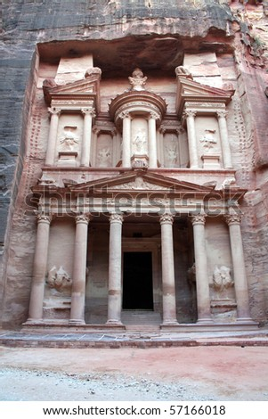 Petra in Jordan, Nabateean capital - stock photo