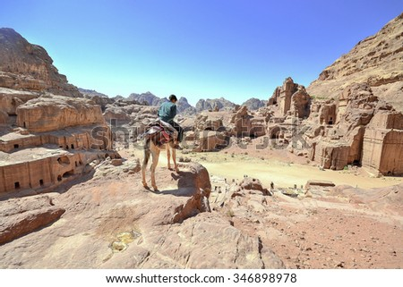 Petra, Jordan - stock photo