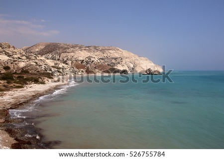 Petra tou Romiou. Aphrodite's birthplace, know also as Aphridite`s Rock. Cyprus.