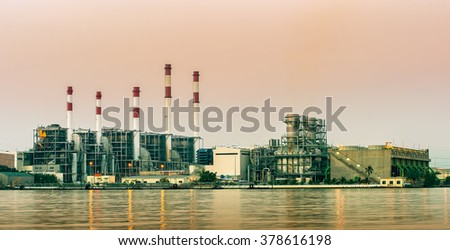 Petrochemical Plant in Industrial Zone - stock photo