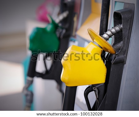 Petrol pump station - stock photo