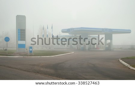 petrol station in fog. Close up