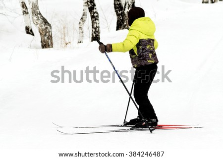 PETROPAVLOVSK, KAZAKHSTAN- March 1, 2016: Skiers ride from the mountain in a forest in a recreation center in Kazakhstan, a sports vacation.
