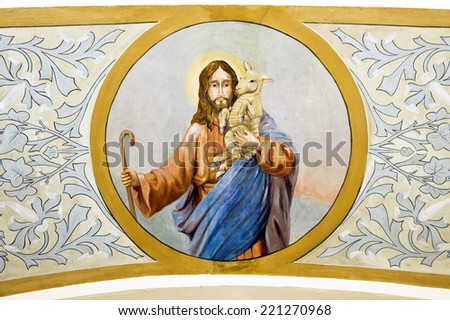 PETROPOLIS, RIO DE JANEIRO/ BRAZIL August 22, 2014: Sacred art - image of Jesus Christ painted on the ceiling of the Sacred Heart of Jesus Church - 1874 - intended for German immigrants - stock photo