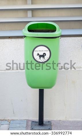 pets waste basket - stock photo
