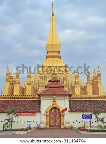 Pha That Luang in Vientiane, the capital of Laos - stock photo