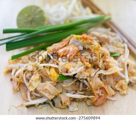 Phad thai. Fried noodle with shrimp closeup - stock photo