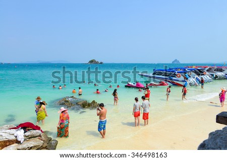 PHANG NGA,THAILAND - MARCH 24 :  People relaxing, swimming, Shooting photo, having fun on the beach in summer at Khai Nok island. - 24 March 2015, Phang Nga, Thailand