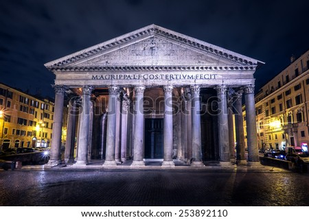 Phanteon rome italy - stock photo