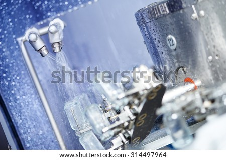 pharmaceutical medicine industrial washer cleaning and drying machine for powder drugs glassware bottles - stock photo