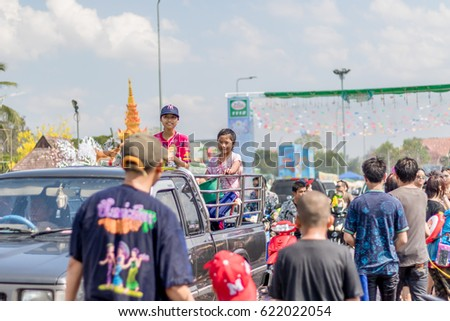 Phayao Thailand- APRIL 13: Songkran Festival is celebrated in Thailand as the traditional New Year's Day from 13 to 15 April by throwing water at each other, on 13-15 April 2017 in Phayao