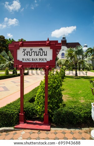 Phetchaburi Thailand - May 2017: Visiting the historical European-style palace of Wang Ban Poun