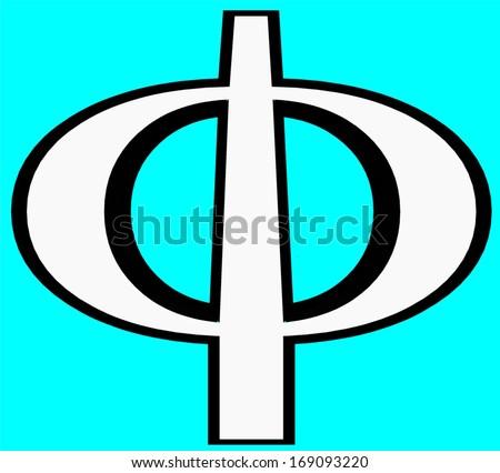 Phi Greek Letter Greek Alphabet Script Stock Illustration