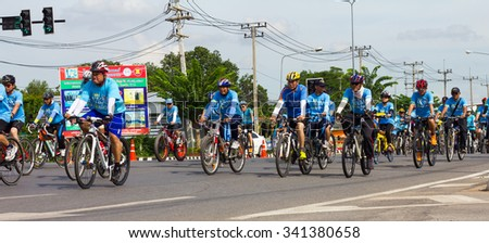 PHICHIT THAILAND-AUGUST 19:Thailand group of people wearing blue 
