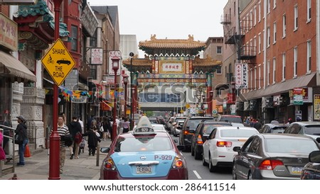 PHILADELPHIA, PA - MAY 9: The Chinatown Friendship Gate, also known as the Chinese Friendship Arch, as seen on May 9, 2015, in Philadelphia, USA. - stock photo