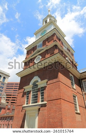 Philadelphia, Pennsylvania in the United States. Independence Hall building, old landmark. Georgian architecture. - stock photo