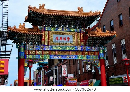 Philadelphia, Pennsylvania - June 25, 2013: The Chinese-American Friendship Gate on Arch and 9th Street in Chinatown