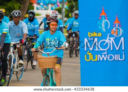 Phisanulok, Thailand, Aug 16-2015 : Bike for Mom,the event that gather Thai people to show respect
