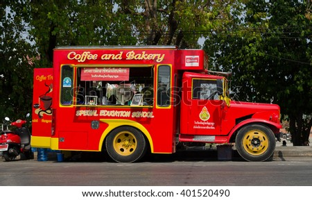 PHITSANULOK , THAILAND - APRIL  6, 2016 : The coffee and bakery truck in front of Wat Phra Sri Rattana Mahathat (Wat Yai) . Located in Phitsanulok  Thailand on april  6 ,2016 - stock photo