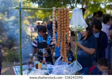 PHITSANULOK, THAILAND - DECEMBER 18 , 2016 :   Thai sausage food ( sausage food ) Local food in the market in Phitsanulok, Thailand