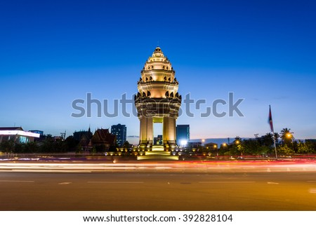 Phnom Penh, Cambodia, 16 Nov 2015: Night view of Independence Monument in the capital. - stock photo