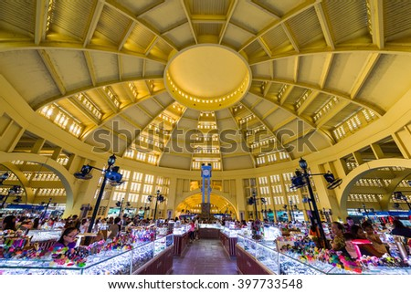 Phnom Penh, Cambodia, 17 Nov 2015: Popular tourist destination of Central Market selling all sorts of goods and services. - stock photo