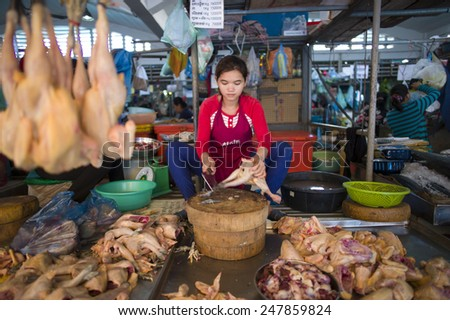 PHNOM PENH, CAMBODIA - NOV 17: The local seller in Central Market, Phnom Penh, Cambodia on November 17 2014. Many small business concentrate in this market. - stock photo