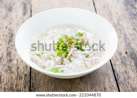 Pho Lao style noodle soup on table