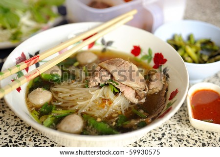 pho,vietnamese beef noodle soup - stock photo