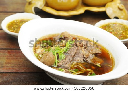 pho - vietnamese beef noodle soup - thai noodle with beef and meat ball - stock photo