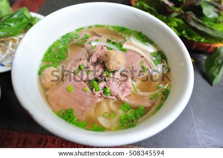 PHO,Vietnamese beef soup