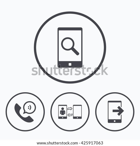 Phone icons. Smartphone with speech bubble sign. Call center support symbol. Synchronization symbol. Icons in circles.