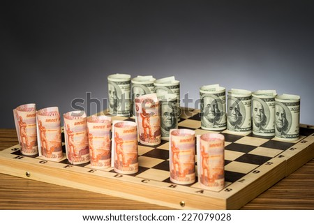 Photo dedicated to the catastrophic collapse of the ruble against the dollar - stock photo