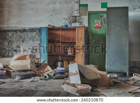 Photo from demolition  textile  factory . - stock photo