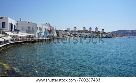 Photo from iconic and picturesque Little Venice in chora of Mykonos island,  Cyclades, Greece