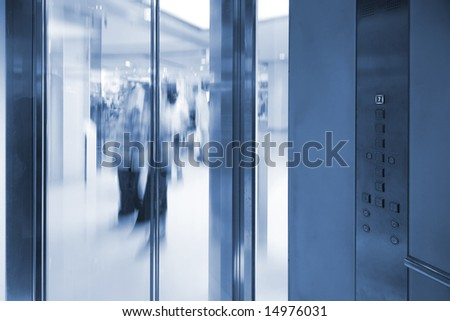 Photo made inside of a moving elevator - stock photo