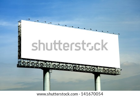 Photo of a blank billboard just add your advertisement. - stock photo