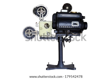 photo of an old movie projector - stock photo